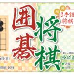 ぴからぴVol.15